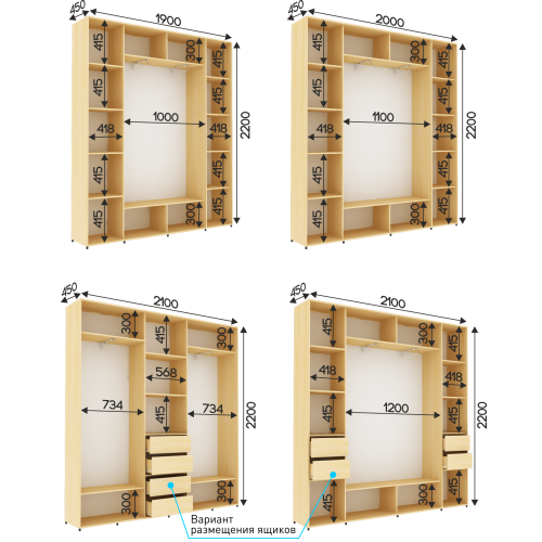 Шкаф на 3 двери , глубина 450мм высота 2200мм