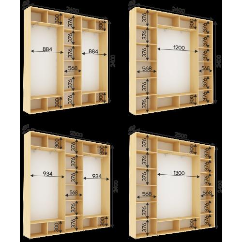 Шкаф на 3 двери , глубина 450мм высота 2400мм