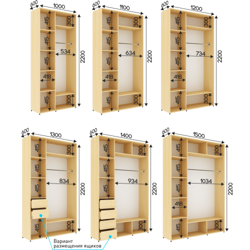 Шкаф на 2 двери , глубина 600мм высота 2200мм