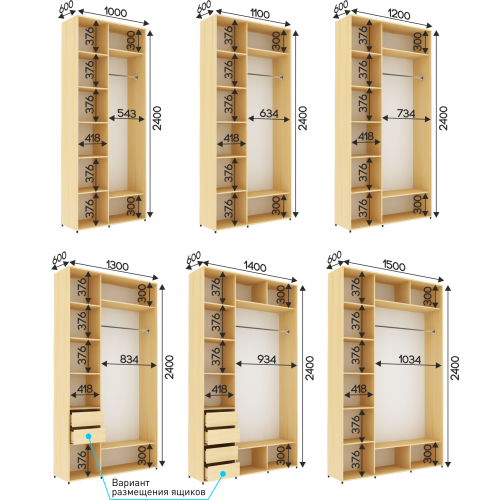 Шкаф на 2 двери , глубина 600мм высота 2400мм